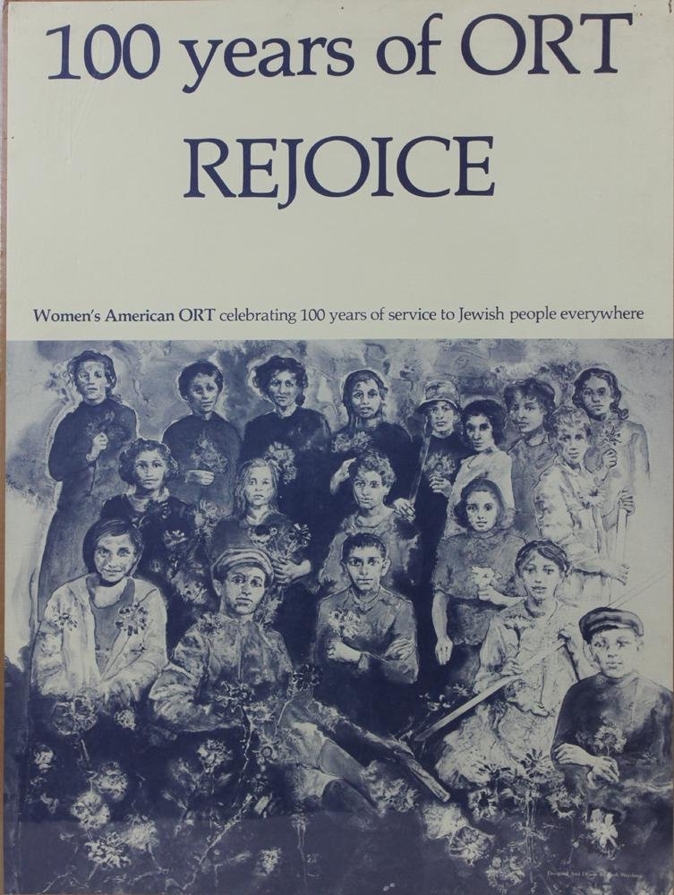 100 YEARS OF ORT REJOICE WOMAN CELEBRATION POSTER