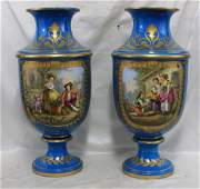 Exquisite Pair of Sevres 19th Century Porcelain French