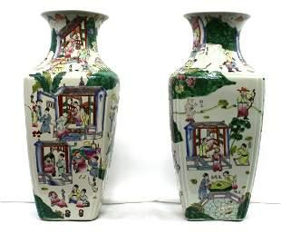 Pair Old Chinese Porcelain Vase