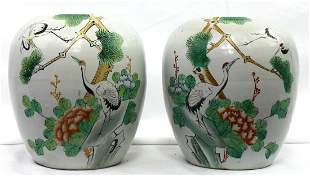 Old Chinese Porcelain Multi Color Pair Gingers Jar With