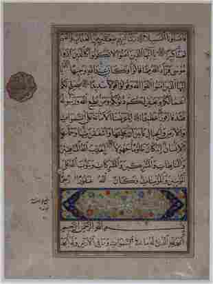 QUR'AN SECTION MANUSCRIPT SAFAVID IRAN, 16TH CENTURY