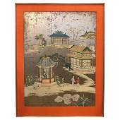 Gracie Framed Wallpaper Panel Late-20th Century