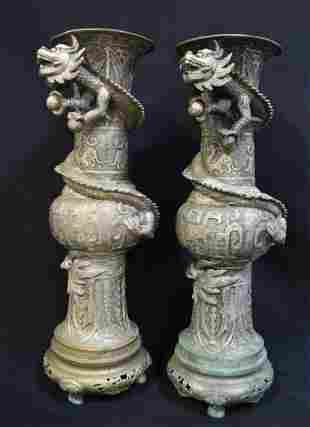 PRAIR OF ANTIQUE 21 3/4' BRONZE CHINESE DRAGON VASES