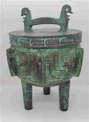 Mid Century Taiwanese Metal Ice Bucket