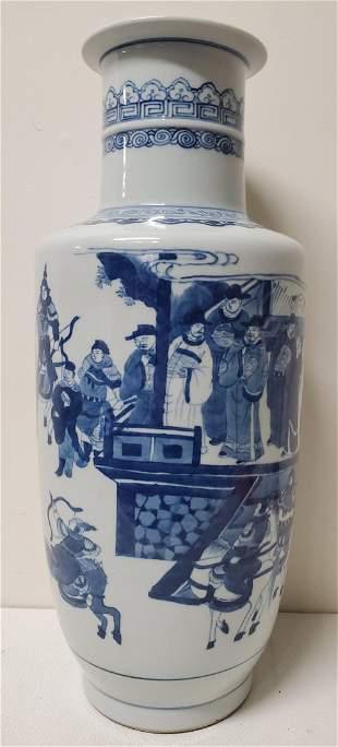 Mid Century hand Painted and Glazed Asian Art Vase
