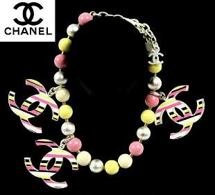 Chanel Multi-Color Beaded Striped Lucite Logo Charm Br