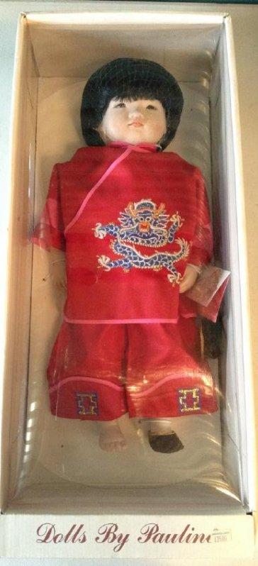 Pauline Doll Shmid Toy Lan Tan