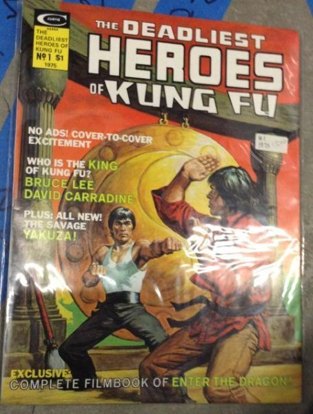 Curtis The Deadliest Heroes of King Fu Very Good