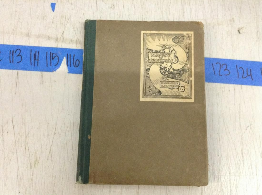 early jewish book copyright 1912