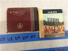 1960s vintage jewish books