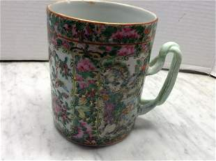 Newark Museum Porcelain Mug China