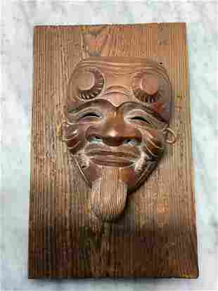Newark Museum Carved Mask on Board