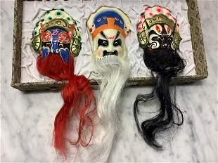 Newark Museum China Mask Beijing Opera
