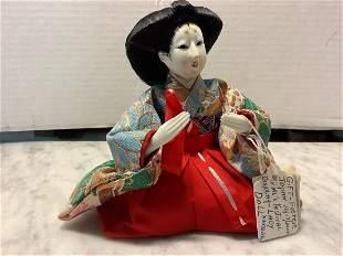 Newark Museum Lady Doll
