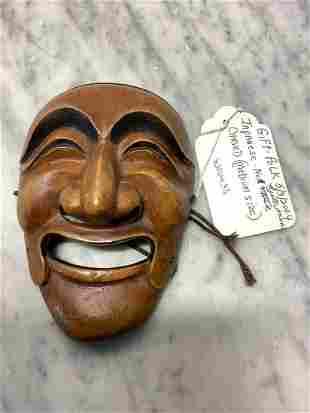 Newark Museum Carved Wooden Mask