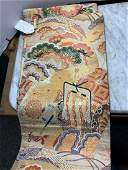 Newark Museum Wedding Fabric Obi with Cord