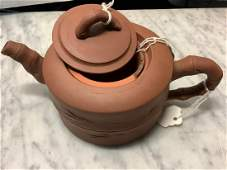 Newark Museum Tea Pot with Broken Insert