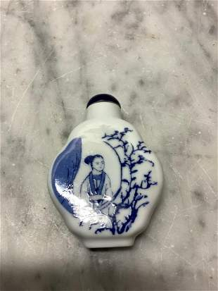 Newark Museum Snuff Bottle