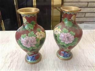 "Pair of Cloisonne Zi Jin Chang Asian Vases 9.5"""