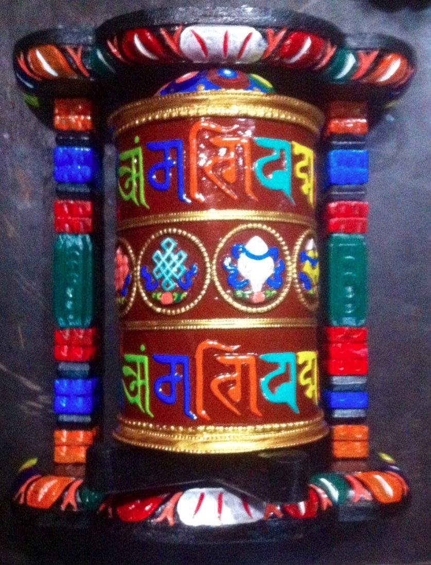 Tibetan Prayer Wheel Wall Hanging - 6¨ Handmade