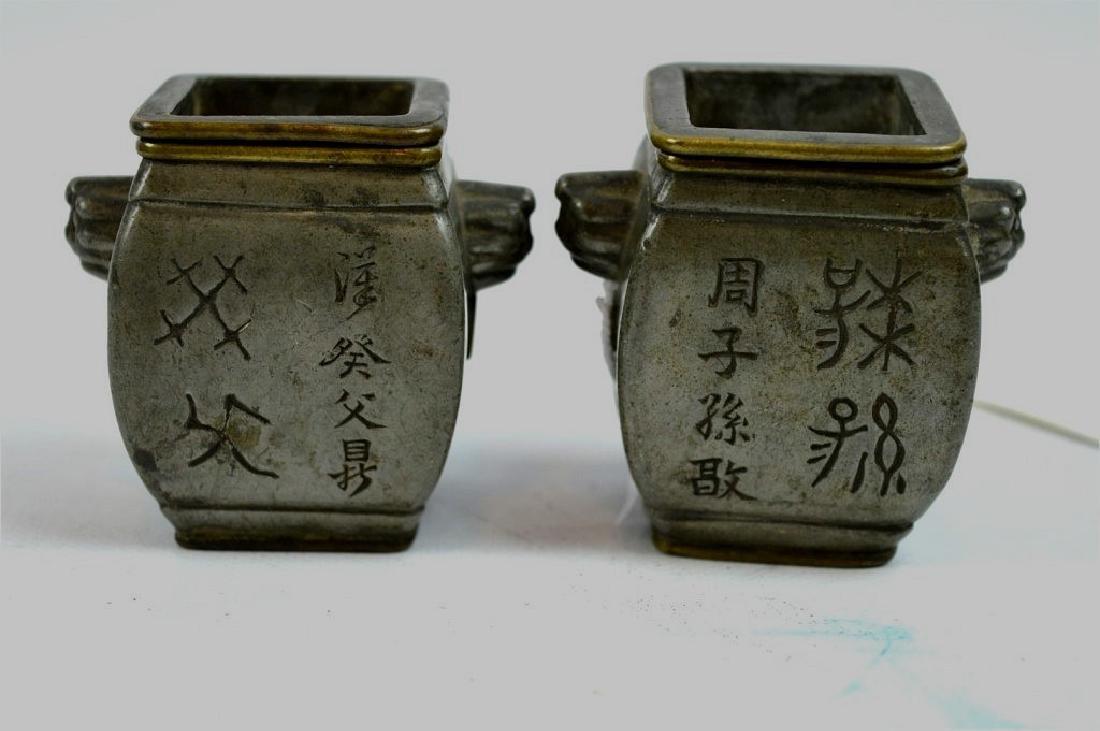 rare chinese pair of pewter incense burner