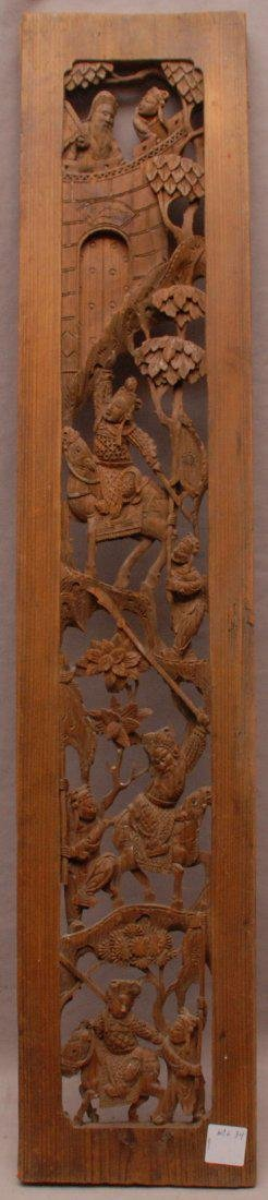 chinese carved wood panel with warriors