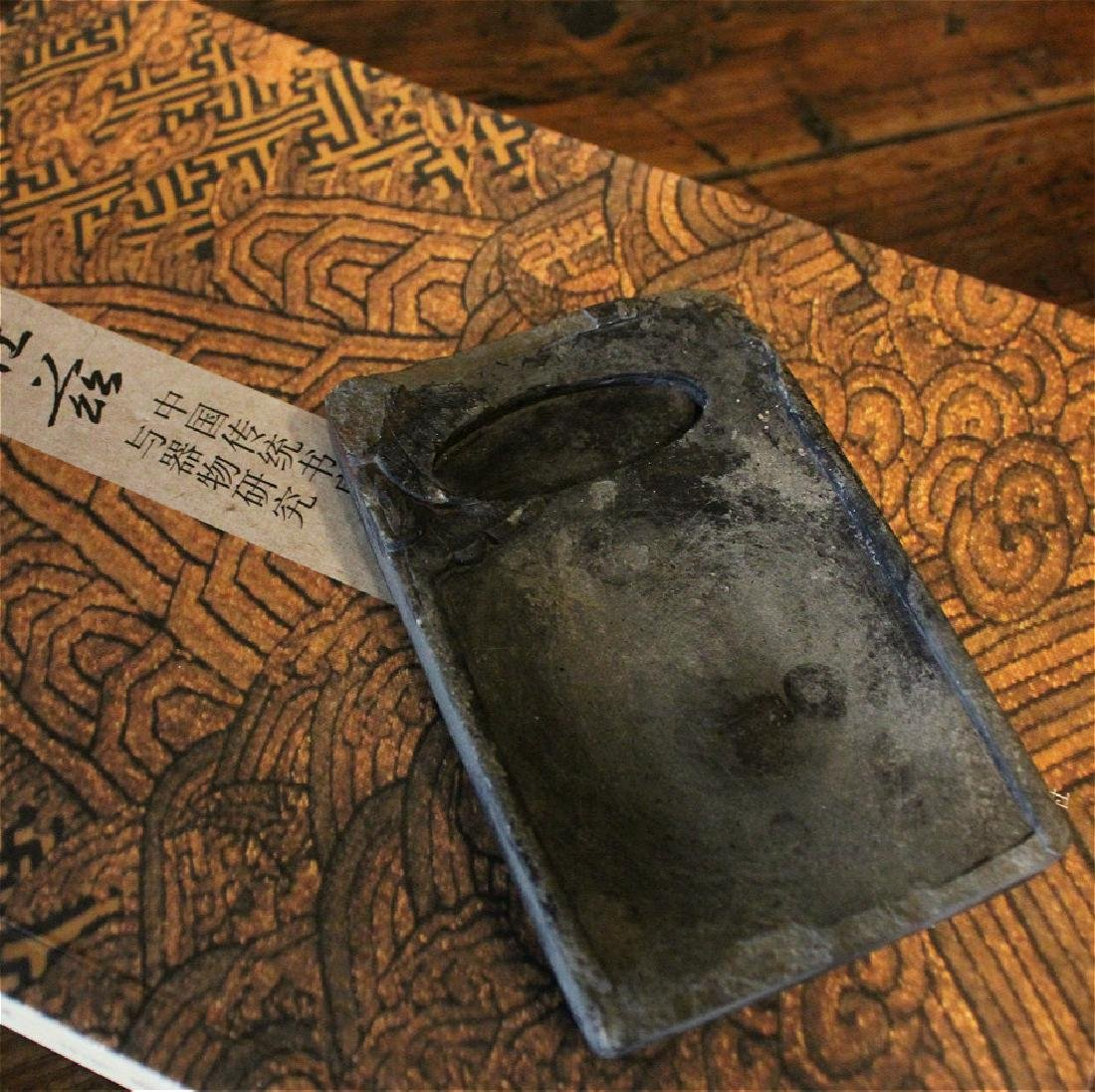 chinese scholar ink stone