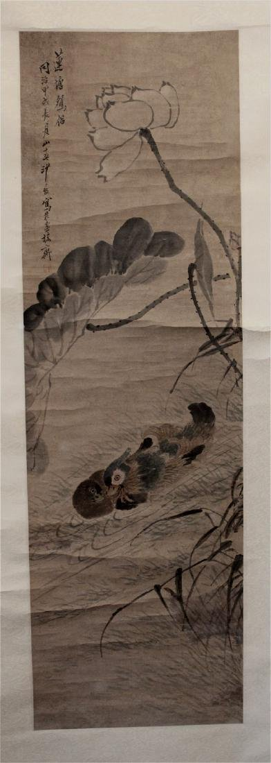 chinese scroll painting of a lily pond