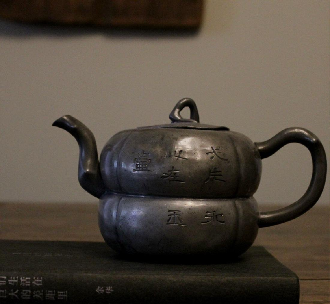 chinese antique pewter teapot