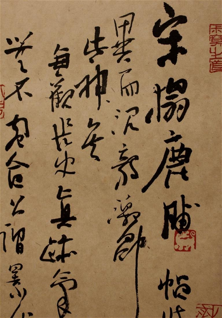 chinese calligraphy - 2