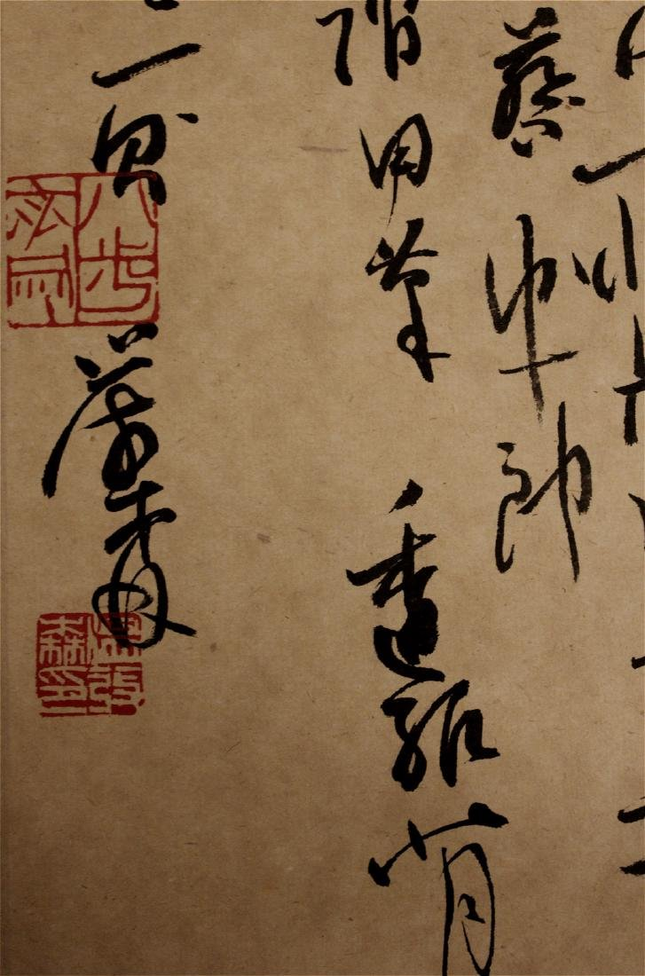 chinese calligraphy - 4