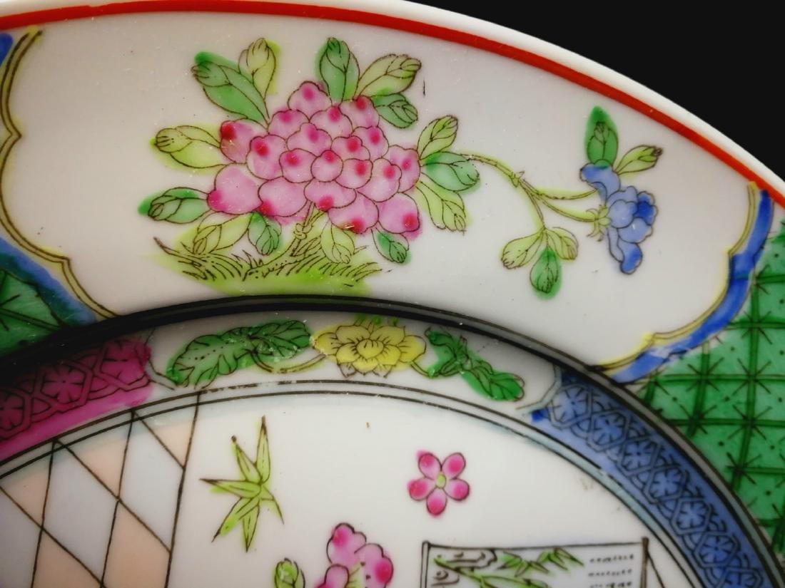porcelain dishes - 3
