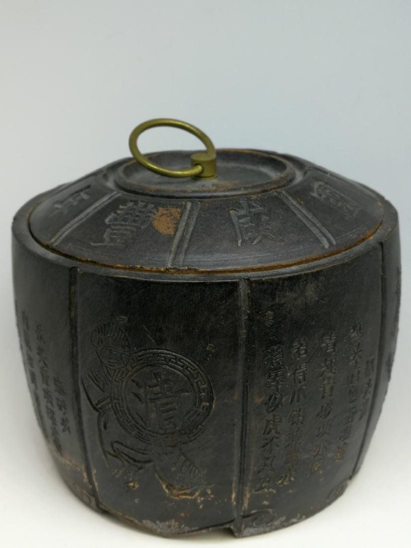 pottery jar w/lid