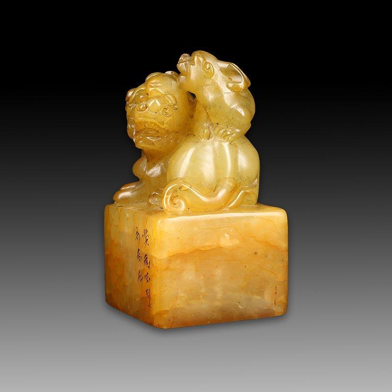 Chinese Shoushan Stone Seal Chop - 2