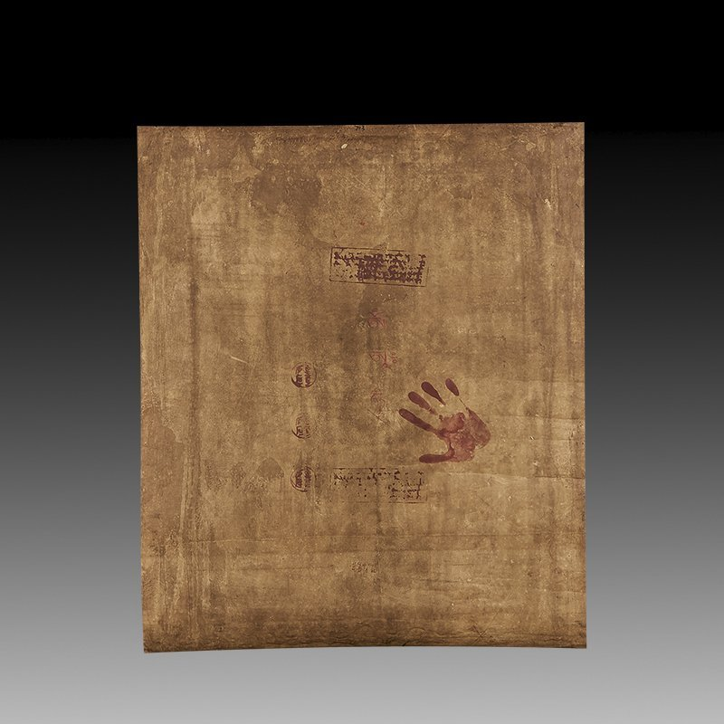Antique Tibetan Hand Painted Thangka - 2