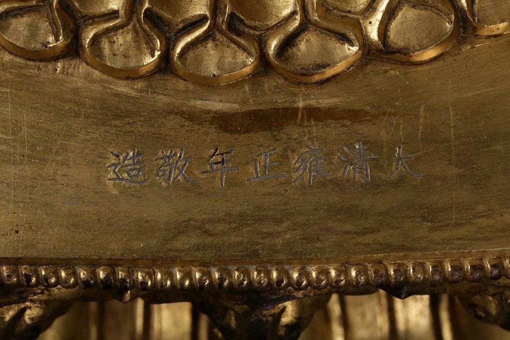 Chinese Qing Dynasty Gilt  Bronze Buddha Figure - 10