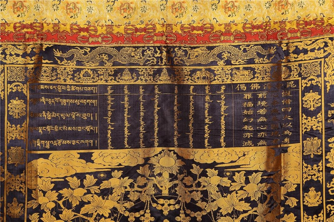 17th/18th Century Qing Dynasty Chinese woven silk Thang - 6