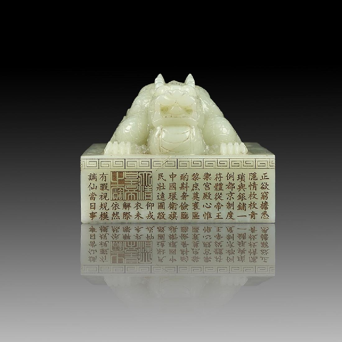 Chinese Qing Dynasty White Hetian Jade Dragon Seal - 10