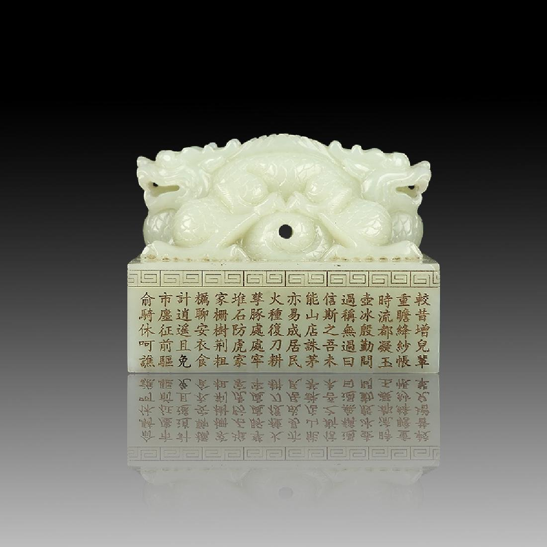 Chinese Qing Dynasty White Hetian Jade Dragon Seal