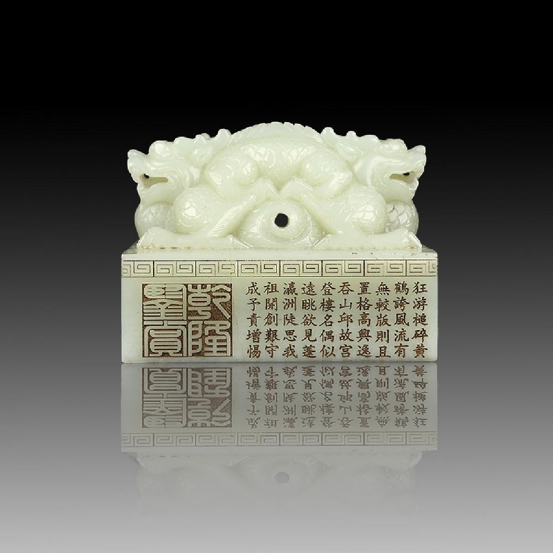 Chinese Qing Dynasty White Hetian Jade Dragon Seal - 2