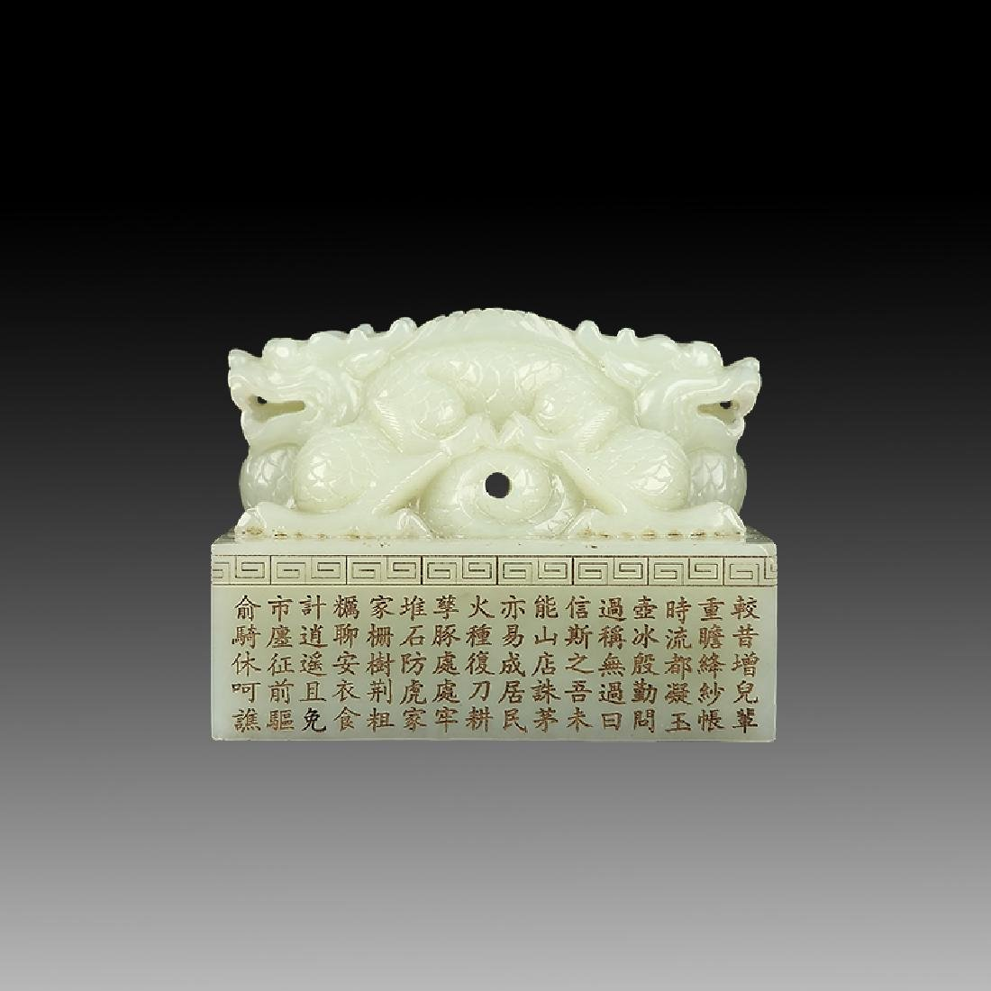 Chinese Qing Dynasty White Hetian Jade Dragon Seal - 5