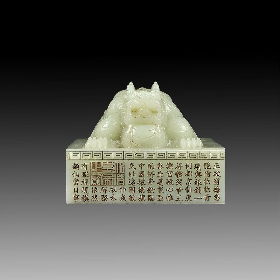Chinese Qing Dynasty White Hetian Jade Dragon Seal - 6
