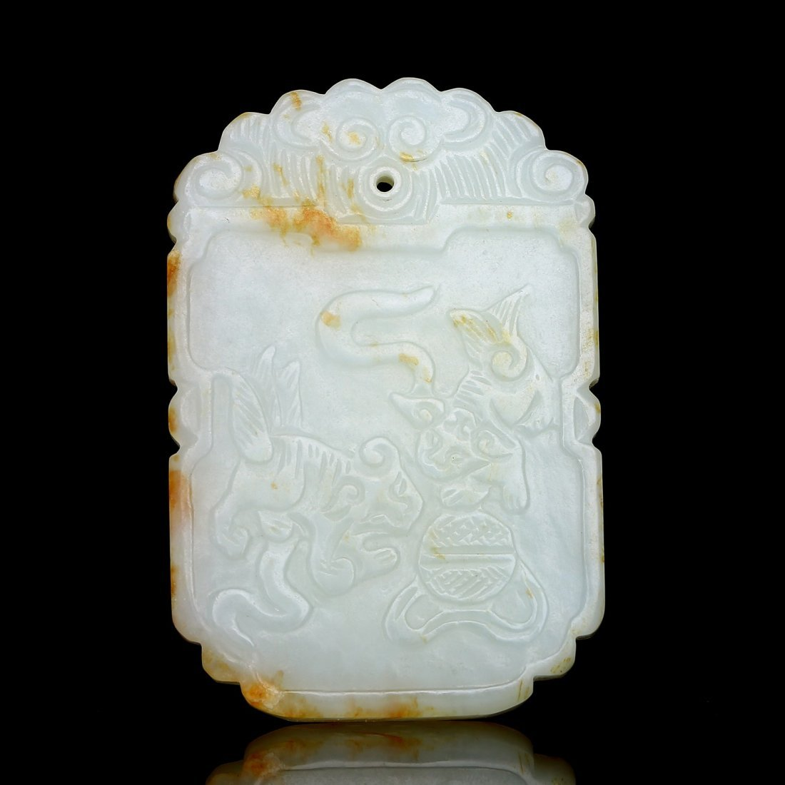 Chinese Qing Dynasty Hetian White Jade Pendant