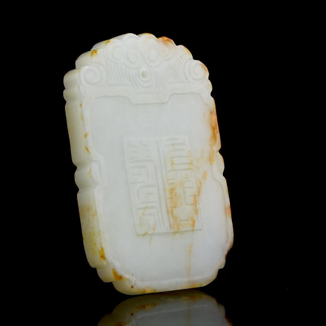 Chinese Qing Dynasty Hetian White Jade Pendant - 3