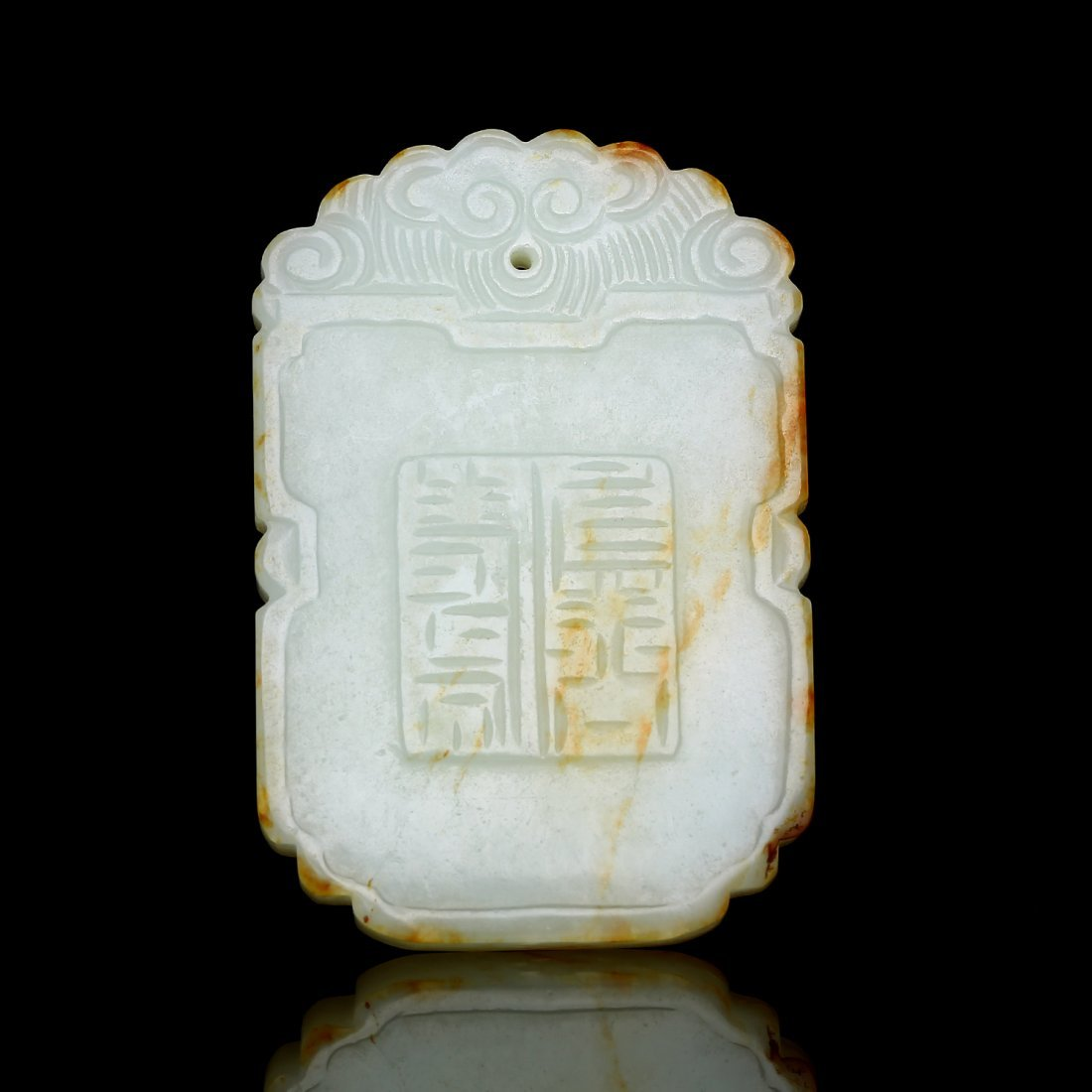 Chinese Qing Dynasty Hetian White Jade Pendant - 8