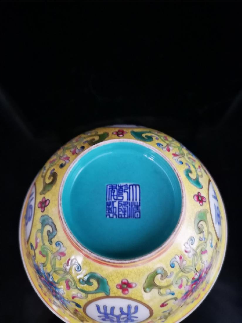 Chinese Famille Rose Porcelain Bowl - 10