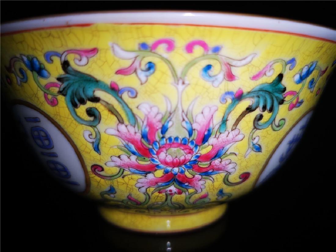 Chinese Famille Rose Porcelain Bowl - 7