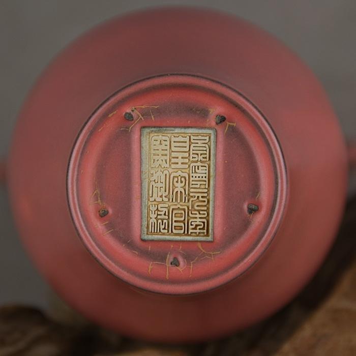 Chinese Ru kiln Porcelain Dragon Vase - 2