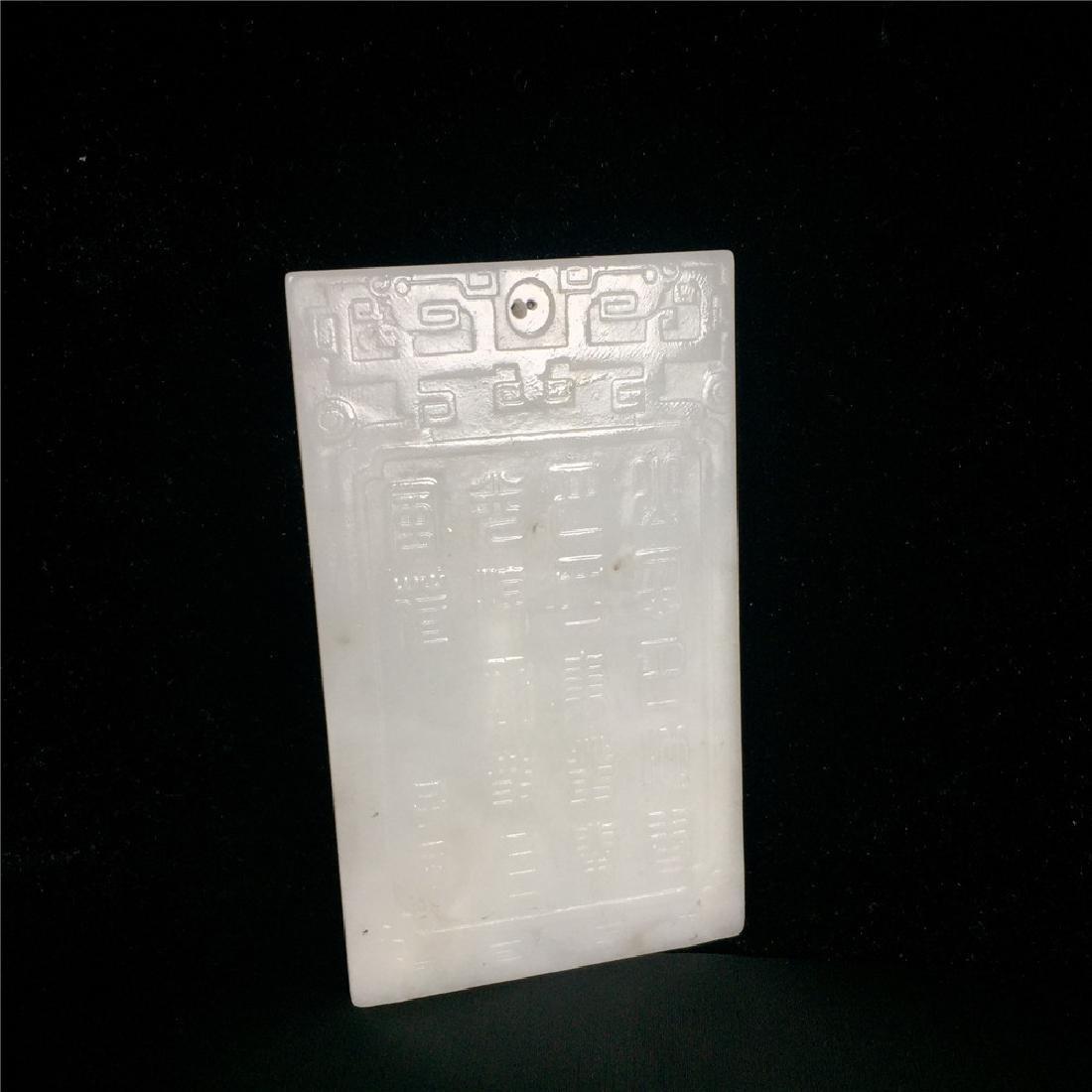 Chinese Qing Dynasty Hetian White Jade Pendant - 2