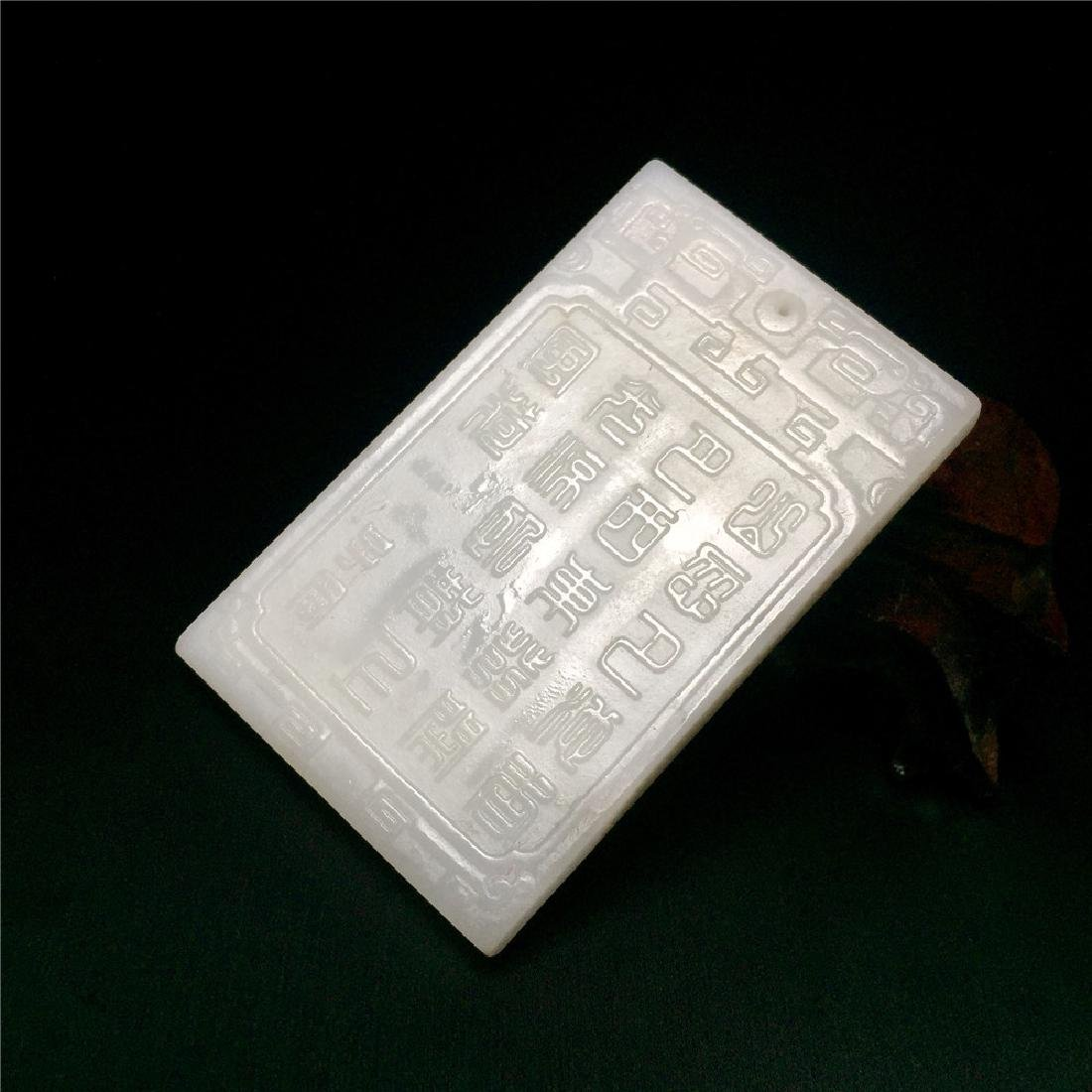 Chinese Qing Dynasty Hetian White Jade Pendant - 7